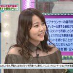 【門脇佳奈子】4/22かなきち出演「オードリーさん、ぜひ会って欲しい人がいるんです!」キャプ画像