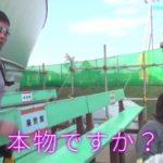 【薮下柊】YNN「薮下柊からの卒業メッセージ」に岩田稔投手が登場wニュースになってたあの瞬間w