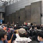 【岸野里香】Over The Top 7月に大阪・東京でワンマン決定!