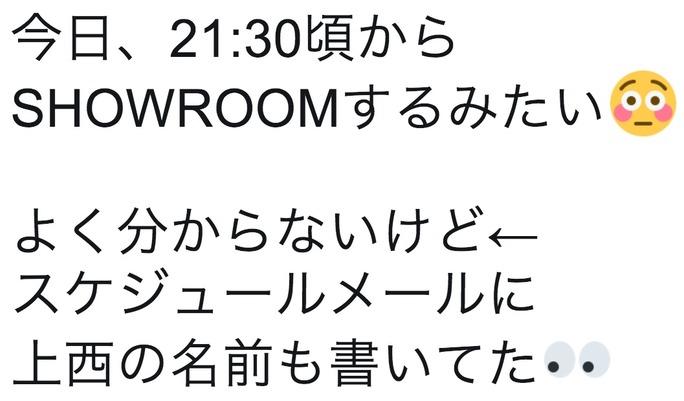 【山本彩】さや姉が21時30分〜SHOWROOM予告。けいっちも出る?