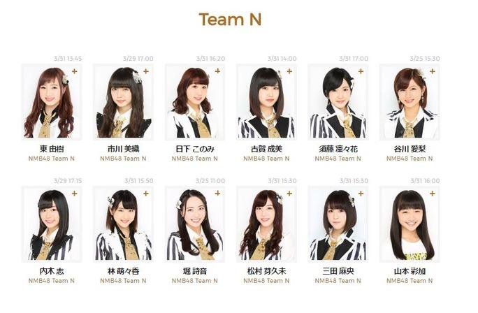 【NMB48】総選挙立候補受付終了!47名がエントリー。さや姉は辞退表明。