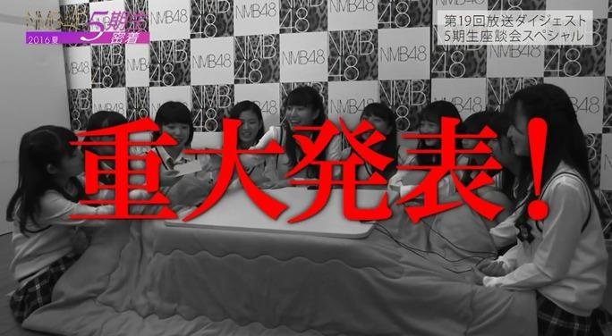 【NMB48】 5期生密着♯19ダイジェスト、なーみ卒業発表の裏側と座談会SP!