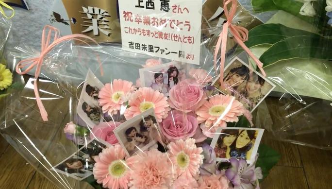 【上西恵】けいっちぐぐたす更新wお花を一つずつ紹介。せんともw