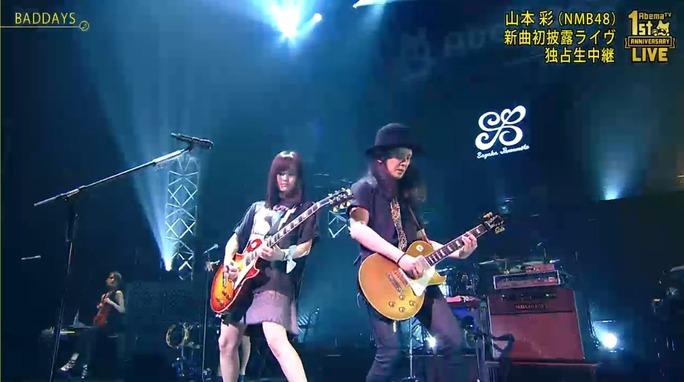 【山本彩】AbemaTV 1stANNIVERSARY LIVEキャプ・セットリスト。最高w