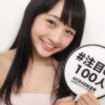 【NMB48】AKB48総選挙ガイドブック注目の100人。4月18日発表は8名。