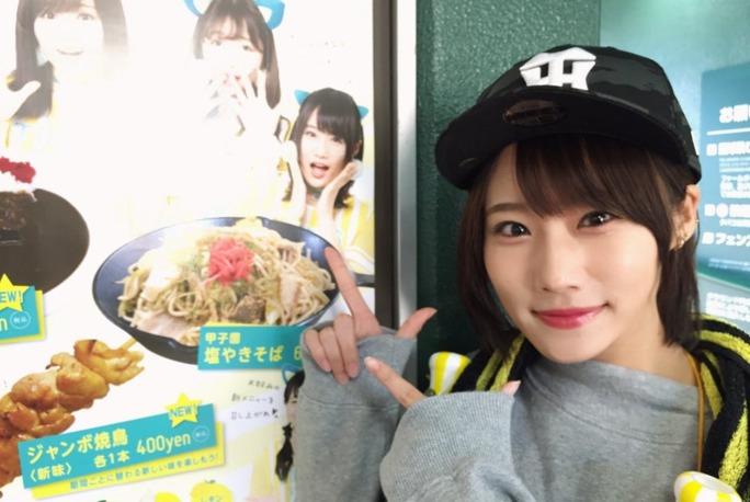 【城恵理子】TORACOジョーちゃん甲子園球場へ!試合の方は…虎、やらかす。
