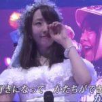 【NMB48】藤江れいな卒業コンサート〜君のことが好きやねん!〜ニコ生キャプ画像。れいにゃんキレイだったなぁw