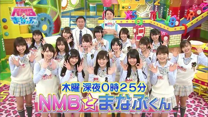 【NMB48】NMBとまなぶくん番宣動画新作がYoutubeカンテレchannelで公開。