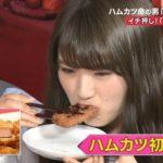 【渋谷凪咲】5/6ワケあり!レッドゾーンキャプ。なぎさハムカツ初体験♪堂山食堂の卵サラダ入り食べに行きたいw
