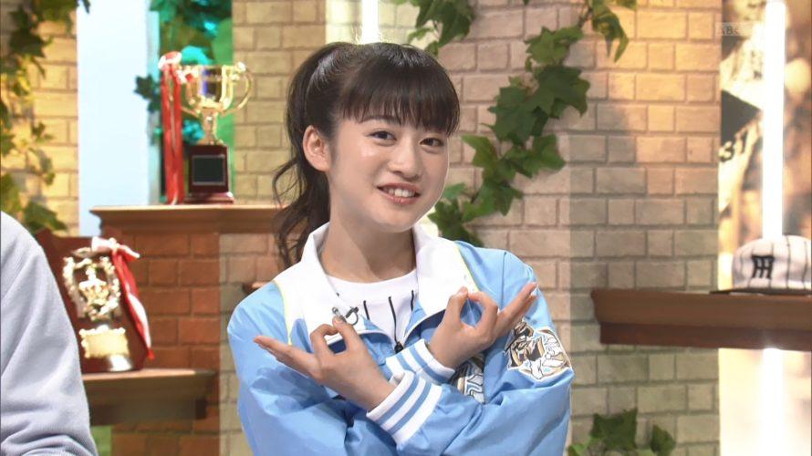 【川上千尋】虎マネNMB48ちっひー出演・5/6虎バンキャプ画像。GWに貯金が貯まるぅ〜♥