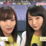 【NMB48】5/20AKB48SHOW!キャプ。NMB48「誰かのために」プロジェクト潜入レポート回。