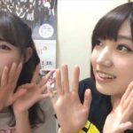 【太田夢莉】ゆーり久しぶりのSHOWROOMは公演前配信でメンバーいっぱい出てきたww