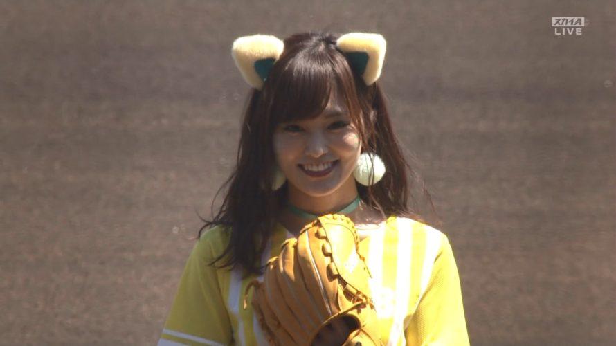【山本彩/城恵理子/村瀬紗英】5/28TORACO DAY、さや姉が始球式。ジョーとさえぴぃが見守る姿も映ったw