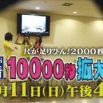 【NMB48】6/11尺が足りひん!2000秒追加や!NMB48密着10000秒拡大SPが放送決定。
