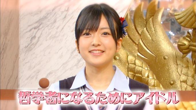 【須藤凜々花】りりぽん出演、TBSオー!!マイ神様!!キャプ画像。関西での放送、心よりお待ちしておりますw