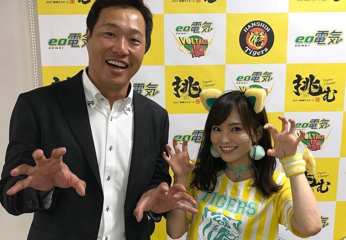 【山本彩】さや姉、もし阪神が優勝したら…新しいマスコットにwその名もトラ姉w関本さんと2ショットも。