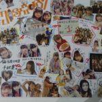 【NMB48】届かなそうで届くもの公演千秋楽・研究生新聞千秋楽号発行。