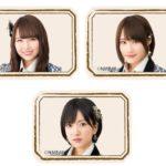 【NMB48】映画「デルシネ」6月1日、2日、3日の出演者、12名が発表。