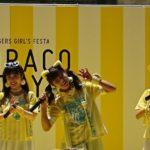 【川上千尋/谷川愛梨/山本彩加】5/27甲子園球場TORACO DAY試合前イベントの様子など現地画像と動画。