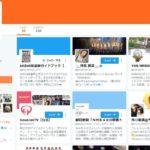 【NMB48】オフィシャルツイッター@nmb48_officialが開設。