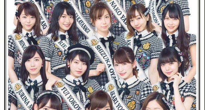【吉田朱里/市川美織/白間美瑠】AKB48総選挙公式ガイドブック2017表紙が公開。