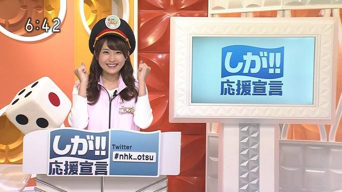 アキナ (お笑いコンビ)の画像 p1_20