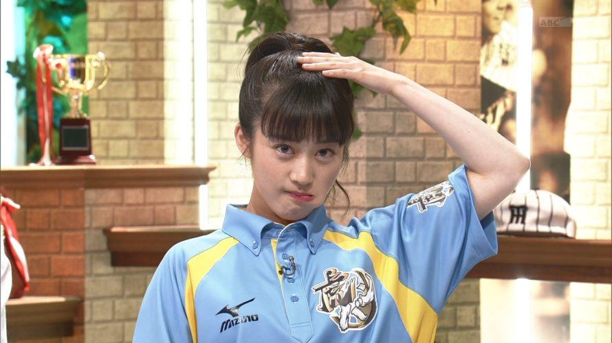 【川上千尋】虎マネNMB48ちっひー登板!6/3虎バンキャプ。今年こそ、打倒パシフィック!(顔はメッセw)