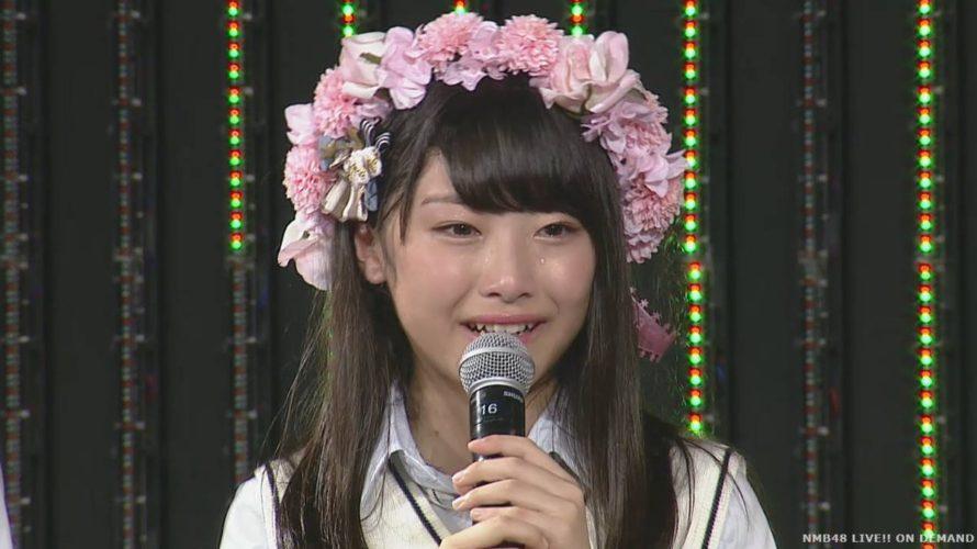 【西仲七海】なーみ卒業公演まとめ。二年間お疲れ様。おめでとう。
