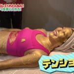 【NMB48】6/29まなぶくん二時限目「何やらしてくれとんねん!」キャプ画像。全身金パックお値段30万円也ーwwww