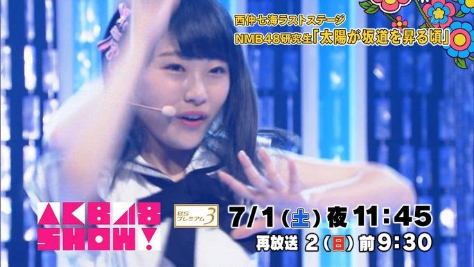 【NMB48】7/1AKB48SHOW!「太陽が坂道を昇る頃」「みるみる美術館」予告キャプ。