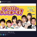 【山本彩】6/12のアッパレやってまーす!がLINE LIVEで配信!