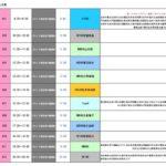 【NMB48】AKB48 49thシングル発売記念大握手会スペシャルステージ祭りスケジュールなど。