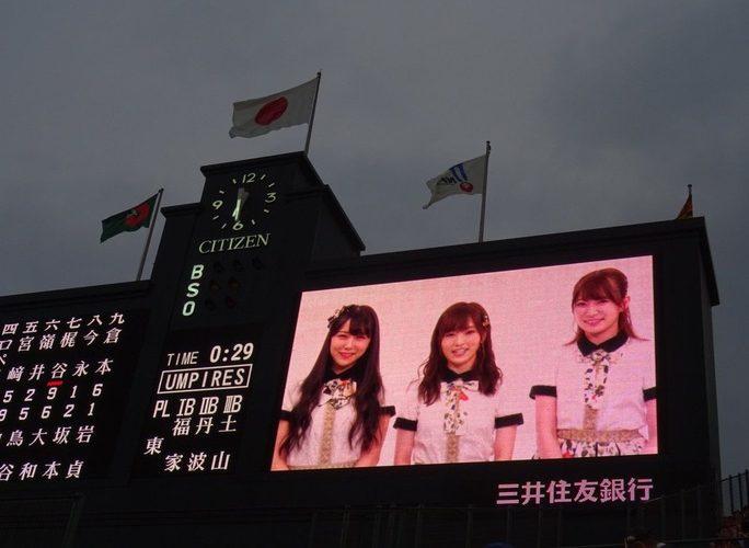 【山本彩/白間美瑠/吉田朱里】甲子園のビジョンにみるるん、さや姉、アカリンが出現するそうですw