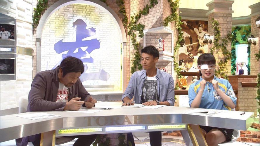 【川上千尋】虎マネNMB48・ちっひー出演7/8虎バンキャプ画像。眼帯してても可愛いから大丈夫!(下柳氏談)