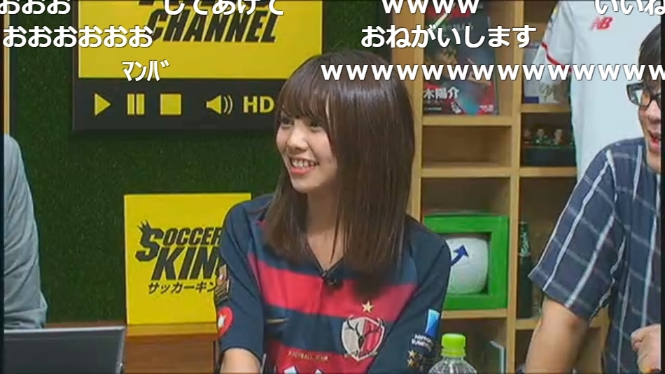 【磯佳奈江】鹿島VSセビージャ・ニコ生実況キャプなど。2-0で見事勝利の女神にw