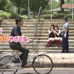 【川上千尋/堀詩音】ちっひー・しおん出演、STOP!危ない自転車「かっこいい乗り方とは?」キャプ画像。