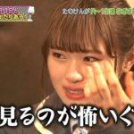 【NMB48】大阪チャンネルで7月6日から「NMBとかたるくん」が配信開始。