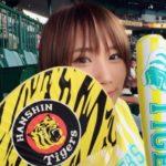 【城恵理子】ジョーちゃん甲子園で中日戦観戦!TORACOスタイルで逆転勝ちを見届けたじょー!