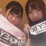 【太田夢莉】ゆーりが人気声優さんからお祝いされるwファンってだけじゃなかったのかw