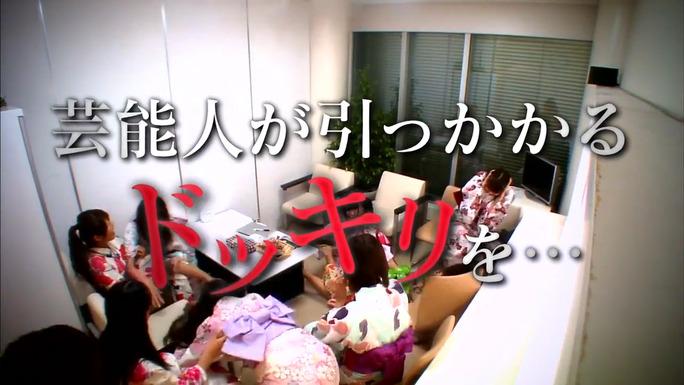 【NMB48】8月5日「芸能人が本気で考えたドッキリさせちゃうぞGP」NMB48出演か!?