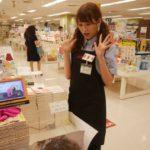 【吉田朱里】アカリン、フォトブック発売でサプライズw天王寺MIOに出現!売れ行き好調の模様。