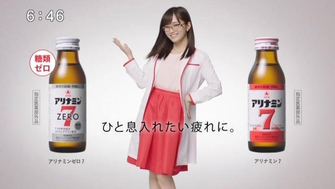 【山本彩】さや姉「アリナミンゼロ7」CM新シリーズがオンエア開始。