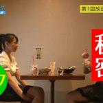 【NMB48】新番組・NMB48研究生密着2017~新たなる戦いの軌跡~♯1ダイジェスト映像