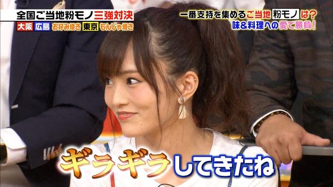 【山本彩】さや姉出演・7/8ジョブチューンキャプ画像。関西でも早く放送してねw