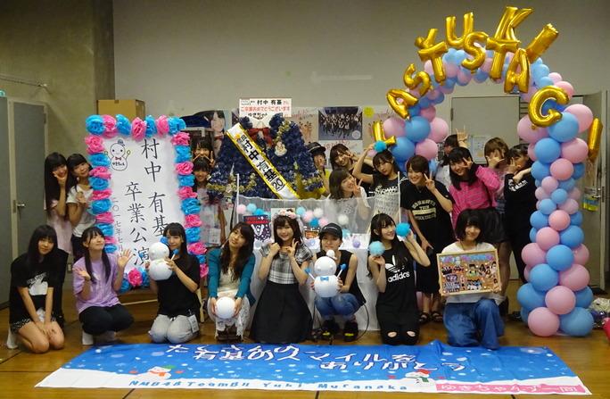 【村中有基】ゆきちゃん卒業公演。金子支配人ぐぐたす投稿画像。