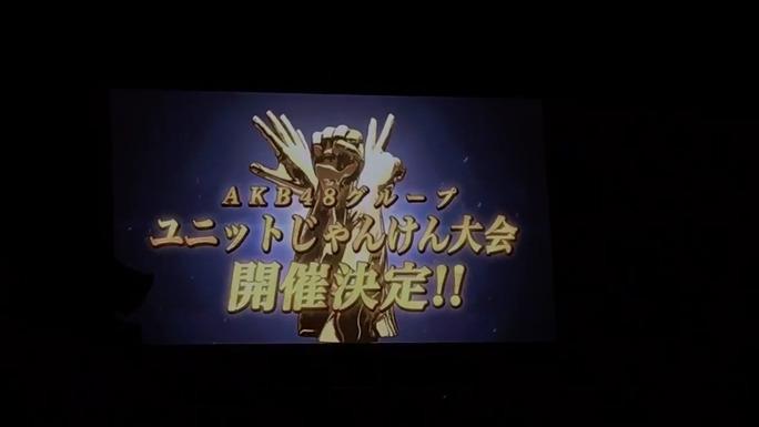 【NMB48】9月24日・AKB48グループ・ユニットじゃんけん大会詳細が発表。