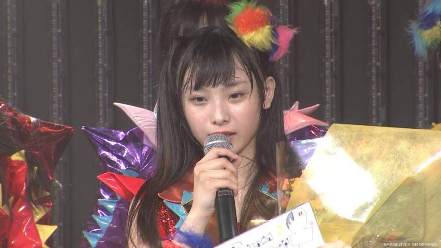 【梅山恋和】ココナ生誕祭まとめ。14歳は上を目指して。サササ サイコー【手紙・コメント全文有】