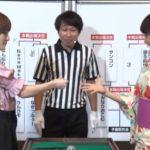 【NMB48】じゃんけん大会予備戦、さや姉とみるるんの各参加ユニット、うーかちっひーの「✌」が本戦出場決定。