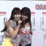 【NMB48】じゃんけん大会予備戦、みぃーきしおん「鹿vs熊」ふぅちゃんさえぴぃ「ふぅさえ」なぎさ参加ユニット本戦へ。計16枠。