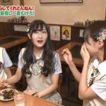 【NMB48】8/17まなぶくん「何やらしてくれとんねん!」キャプ画像。お歯黒ふぅちゃんに睨みきかせるゆーりwww